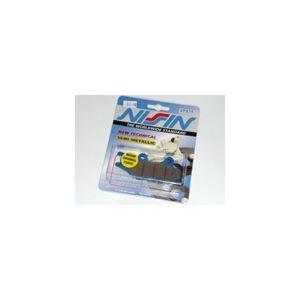 Nissin Brake Pads 2P211